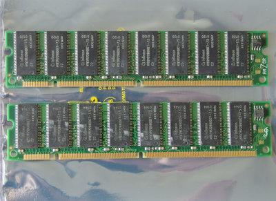 Set 2x Infineon HYB39S128800CT-7.5 256MB 512MB kit PC133 CL3 168-pin DIMM SDRAM memory modules