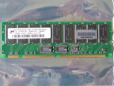 Micron MT18LSDT3272G-133E1 256MB PC133 CL3 168-pin DIMM ECC SDRAM memory module