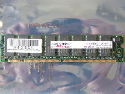 Hyundai HY57V28820HCT-H 256MB PC133 CL3 168-pin DIMM SDRAM memory module