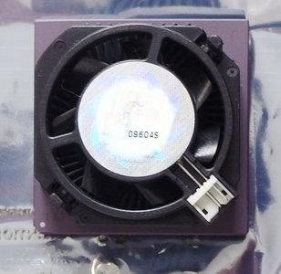 Intel Pentium BP80502133 SU073 133 MHz socket 5 / 7 processor w/ cooler - 133MHz CPU fan vintage retro 90s