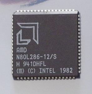 AMD 286 N80L286-12/S 12 MHz PLCC68 CPU - 80286 12MHz processor vintage retro 80s