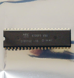 NEC V30 D70116C-10 10 MHz DIP40 CPU - 10MHz 8086 processor vintage retro 80s