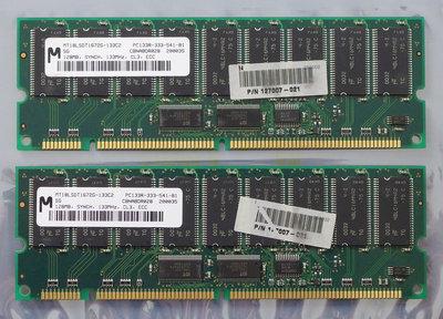 Set 2x Micron MT18LSDT1672G-133C2 128MB 256MB kit PC133 CL3 168-pin DIMM ECC SDRAM memory modules