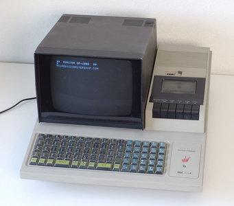 Sharp MZ-80K 1979 microcomputer - rare special early vintage retro 70s
