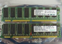 Set-2x-Apacer-P-N-71.84350.115-256MB-512MB-kit-PC133-CL3-168-pin-DIMM-SDRAM-memory-modules