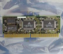 Tulip-05-101200-01-CAC2-256-KB-SRAM-cache-memory-160-pin-module-DIMM-PC-Pentium