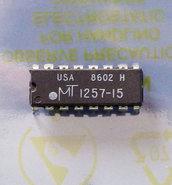 Micron-MT1257-15-256Kx1-32KB-150ns-16-pin-DIP-RAM-DRAM-memory-chip-vintage-retro-80s