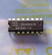 NEC-D4164C-15-64Kx1-8KB-150ns-16-pin-DIP-RAM-DRAM-memory-chip-vintage-retro-80s
