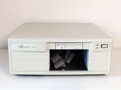 Refurbished-AST-Bravo-LC-4-33s-486SX-MS-DOS-Windows-3.x-desktop-PC-486-ISA-VLB-parallel-LPT-vintage-retro-90s